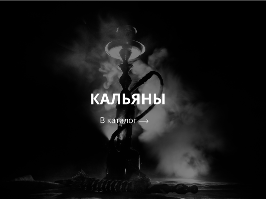 http://kumarik.ru/catalog/view/theme/default/image/c1.png